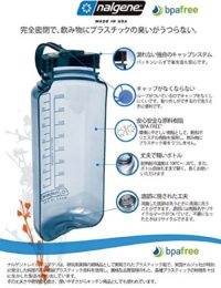 Nalgene Trinkflasche Everyday, Grau, 1L - 2
