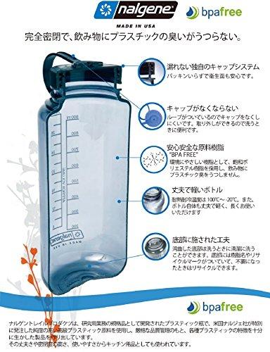nalgene trinkflasche everyday 1 liter aus tritan. Black Bedroom Furniture Sets. Home Design Ideas